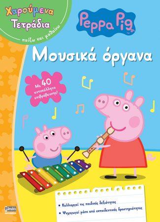 img-book